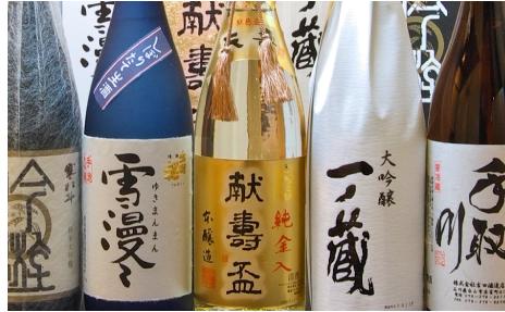 日本全国の銘酒を利き比べ
